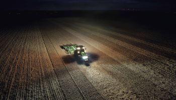 Для сельхозтехники