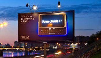 Подсветка билбордов