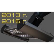 Модели уличных светильников 2013-2016 гг. выпуска