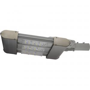 Уличный консольный светильник 140W - Для широких пролетов