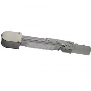 Уличный консольный светильник 30W - Для широких пролетов