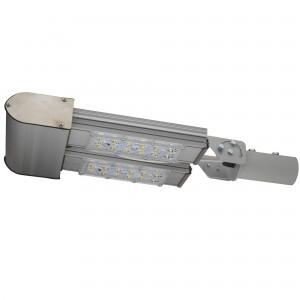 Уличный консольный светильник 80W - Для широких пролетов