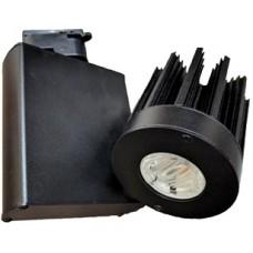 Трековый светильник 45W - Оптика 30°
